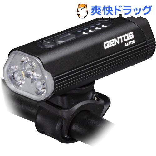 ジェントス バイクライト AXシリーズ AX-P3R(1台入)【ジェントス】