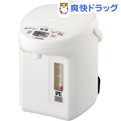象印 VE電気まほうびん 2.2L CV-TZ22-WA ホワイト(1台)【象印(ZOJIRUSHI)】