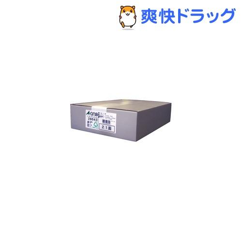 エーワン ラベルシール(レーザープリンタ) A4 21面 28643(500シート)