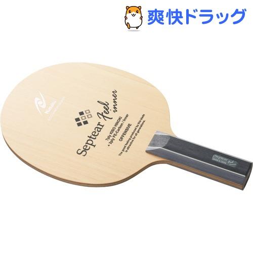 ニッタク 卓球 シェークラケット セプティアーフィール インナーST NC0443(1本)【ニッタク】