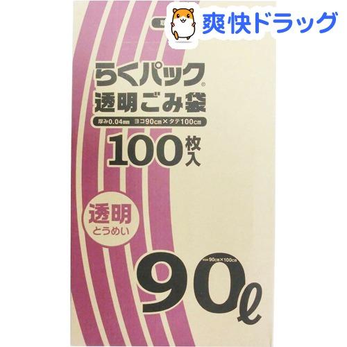 日本技研工業 らくパック 透明箱入りごみ袋 90L PS-90T(100枚入)