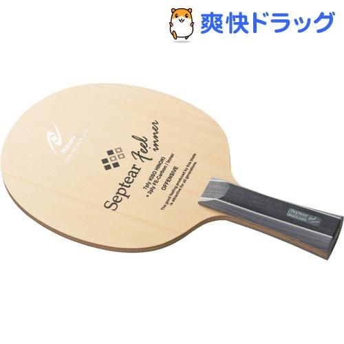 ニッタク 卓球 シェークラケット セプティアーフィール インナー FL NC0444(1本)【ニッタク】