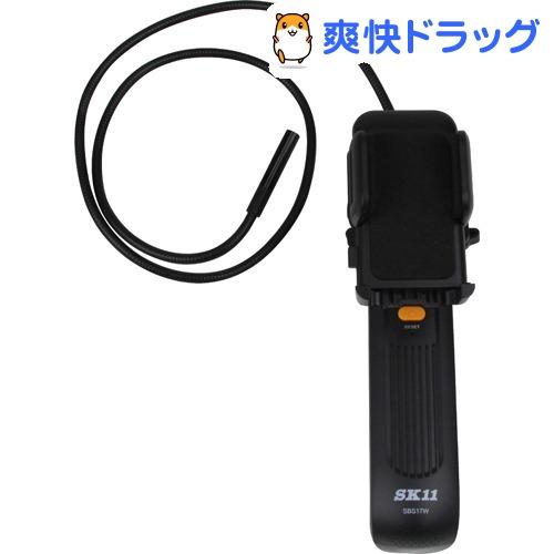 SK11 WiFiボアスコープ SBS17W(1セット)【SK11】