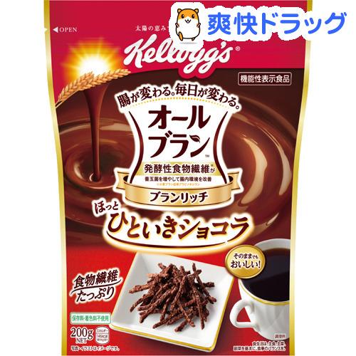 オールブラン ケロッグ ブランリッチ 200g 激安特価品 ほっとひといきショコラ 海外限定