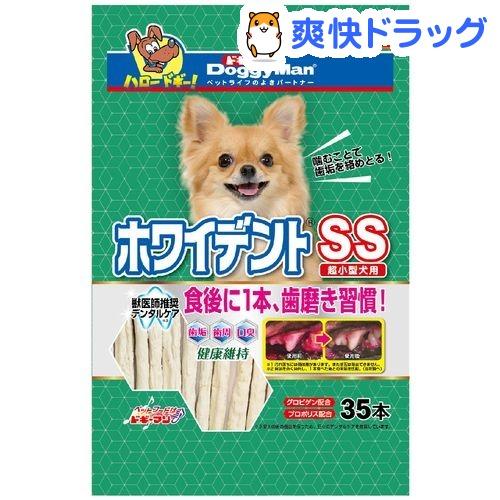 ドギーマン Doggy Man ホワイデントスティック 新作送料無料 1909_pf03 日本最大級の品揃え 35本入 SS