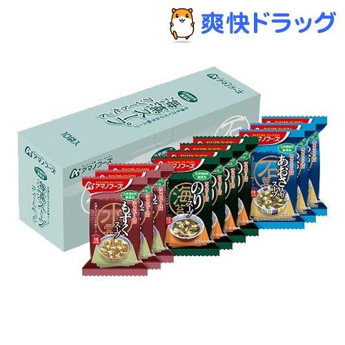 マーケット アマノフーズ 卸売り 無添加海藻スープ アソートセット 10食