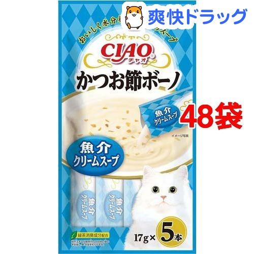 いなば チャオ かつお節ボーノ 魚介クリームスープ(17g*5本入*48コセット)【チャオシリーズ(CIAO)】