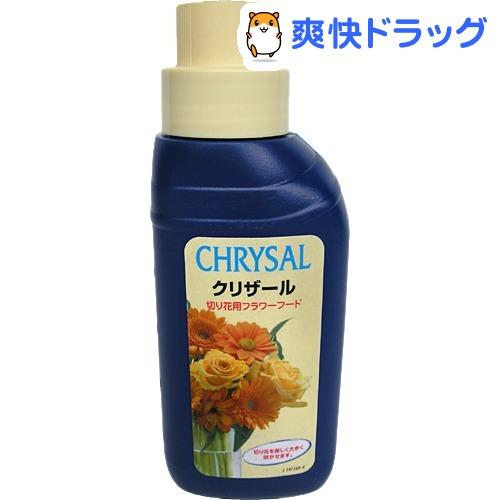 クリザール 切花用フラワーフード 日本メーカー新品 内祝い 青 250ml
