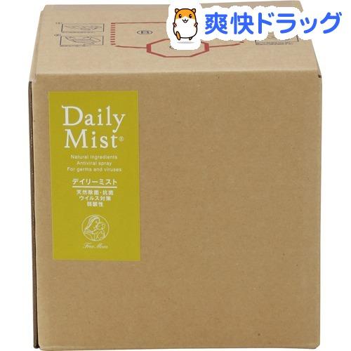 デイリーミスト バロンボックス(5L)【デイリーミスト】