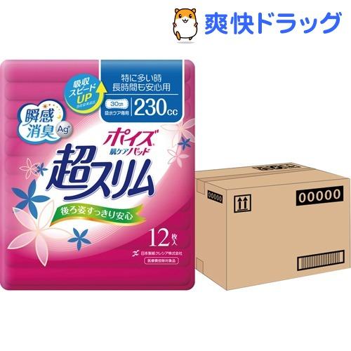 ポイズ 日本製 肌ケアパッド ブランド激安セール会場 吸水ナプキン 超スリム 230cc 特に多い長時間 6個 12枚入