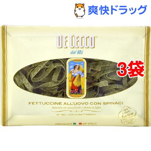 完売 ディチェコ DE CECCO No.310 激安超特価 フェットゥチーネ 3袋セット コンスピナーチ 250g
