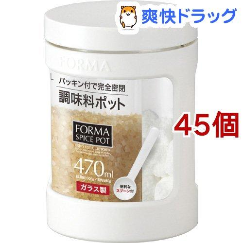 ASVEL フォルマ ガラスポット ミニ ホワイト(45個セット)【ASVEL(アスベル)】