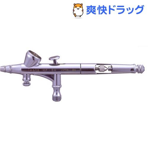 アネスト岩田 エアーブラシ HP-BH(1コ入)【アネスト岩田】