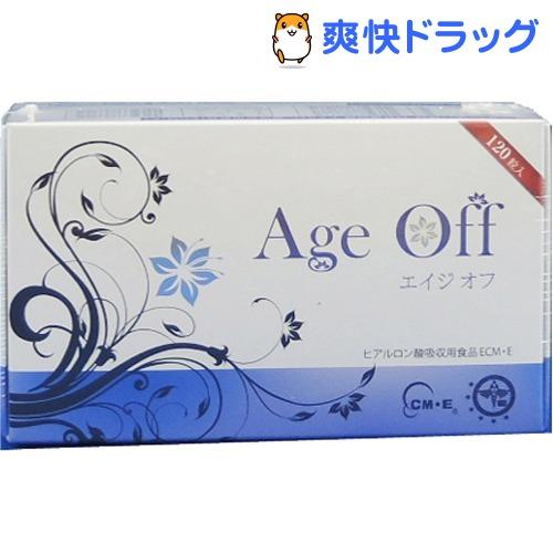 アダプトゲン製薬 エイジオフ(120粒)【アダプトゲン製薬】