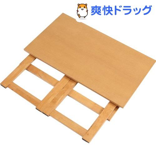木製折り畳みテーブル 高さ55cm ナチュラル 0351420(1台)