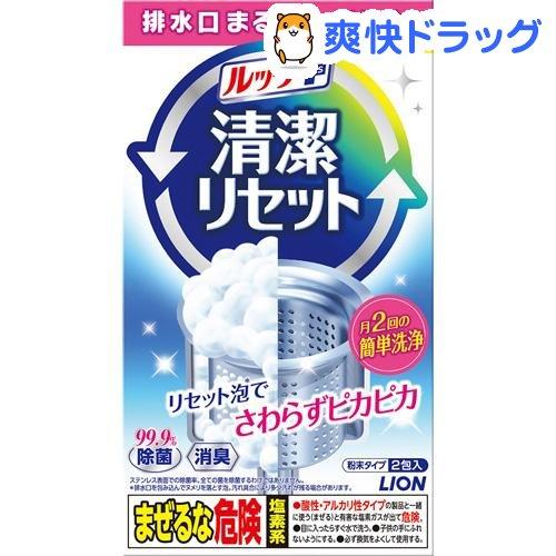 ルックプラス 清潔リセット 排水口まるごとクリーナー(2包入)【ルック】