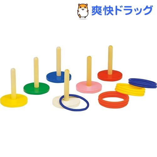 トーエイライト 輪投げ(6色1組) B2421(1セット)【トーエイライト】