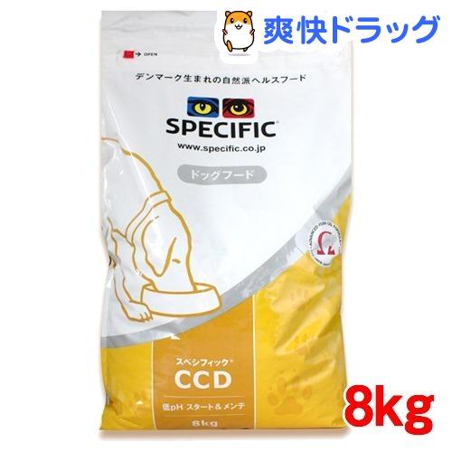 スペシフィック 食事療法食 犬用 CCD 低pHスタート&メンテ(8kg)【スペシフィック】