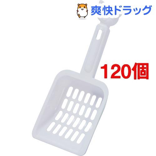 シュシュ ネコトイレスコップ ホワイト(120個セット)