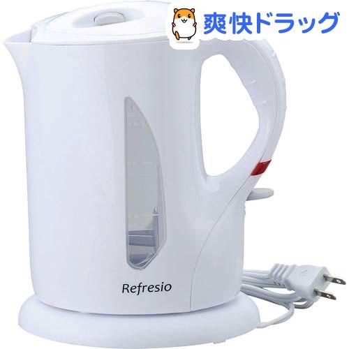 直輸入品激安 リフレシオ 電気ケトル 1.0L 予約販売品 1台 MRM-9311
