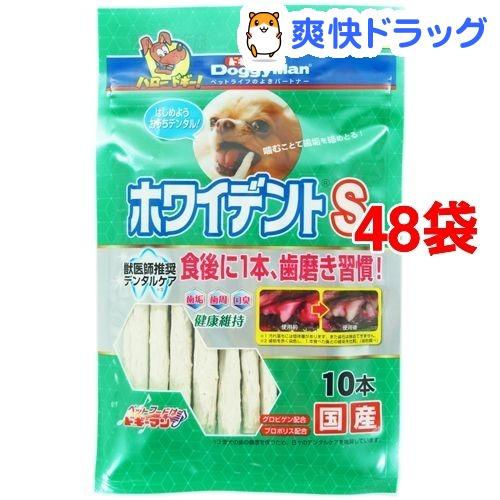 ホワイデントスティック S(10本入*48コセット)【ドギーマン(Doggy Man)】