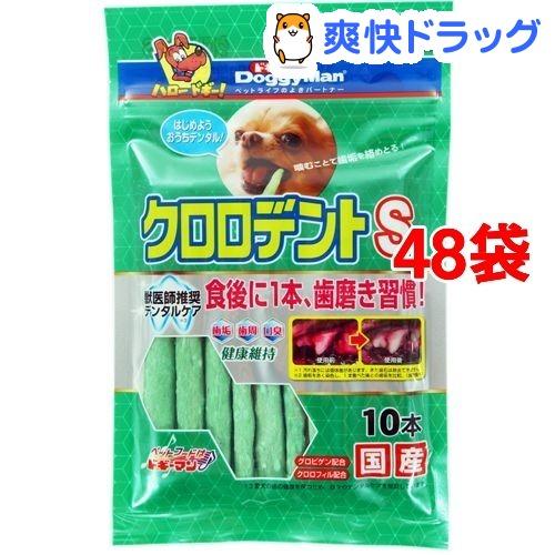 クロロデントスティック S(10本入*48コセット)【ドギーマン(Doggy Man)】
