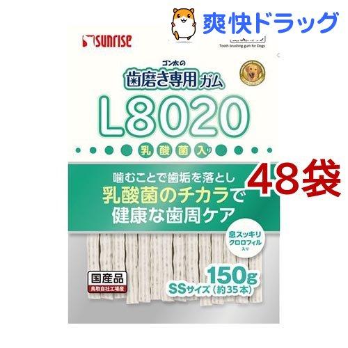サンライズ ゴン太の歯磨き専用ガム SSサイズ L8020乳酸菌入り クロロフィル入り(150g*48コセット)【ゴン太】