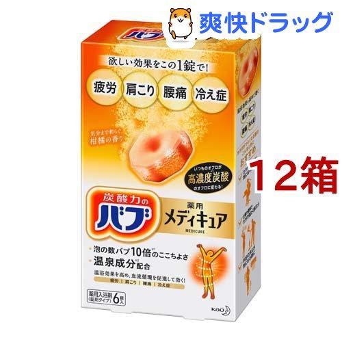 価格交渉OK送料無料 スピード対応 全国送料無料 バブ 薬用 メディキュア 柑橘の香り 12箱セット 70g 6錠