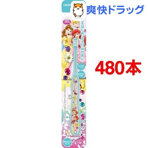子ども歯ブラシ 乳児用 プリンセス15 TB4N(480本セット)