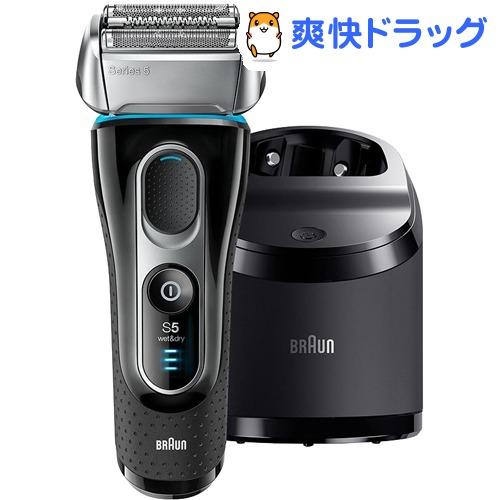 ブラウン メンズシェーバー シリーズ5 洗浄器付きモデル お風呂ぞり対応 5197CC-P(1台)【ブラウン(Braun)】
