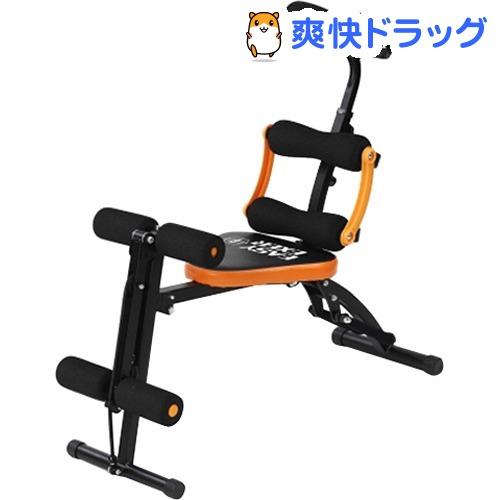 アルインコ イージーエクサ ブラック・オレンジ EXG154(1台)【アルインコ(ALINCO)】