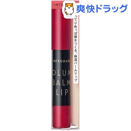 資生堂 インテグレート ボリュームバームリップ N PK370(2.5g)【インテグレート】