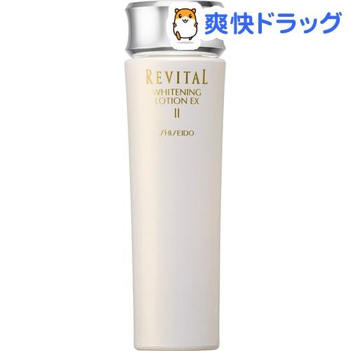 資生堂 リバイタル ホワイトニングローションEX II(130mL)【リバイタル(REVITAL)】【送料無料】