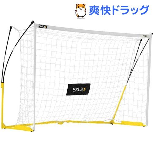 サッカー プロ トレーニング ゴール 8*5(1セット)【SKLZ(スキルズ)】【送料無料】