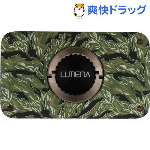 LUMENA 充電式LEDランタン LUMENA2 ルーメナー2 迷彩グリーン(1個)