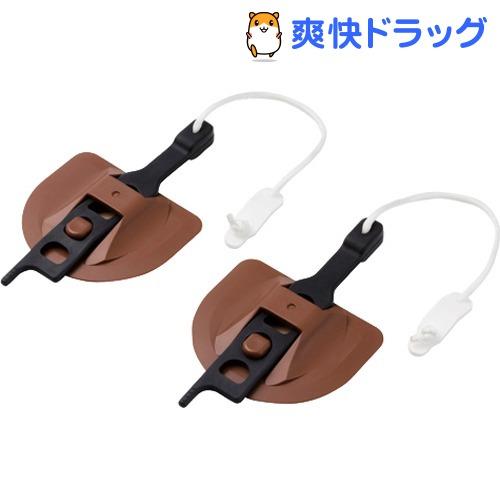 エレコム キャスターストッパー 耐荷重 TS-F013BR(2個入)【エレコム(ELECOM)】