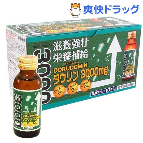 オリジナル ドルドミン タウリン3000mg 緑箱 10本入 !超美品再入荷品質至上! 100ml