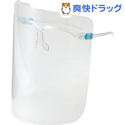 ヤマモト YAMAMOTO お気にいる グラスシールド Lサイズ 1個 上等 YF-800