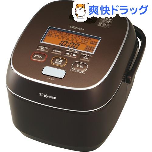 象印 圧力IH炊飯ジャー ブラウン NW-JC18-TA(1台)【象印(ZOJIRUSHI)】[炊飯器]