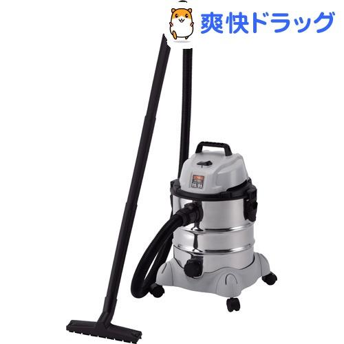 E-Value 乾湿両用掃除機 EVC-200SCL(1台)【E-VaLue】