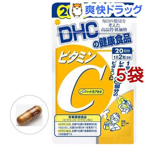 DHC サプリメント ビタミンC 大好評です ハードカプセル 5コセット 20日 格安店 40粒