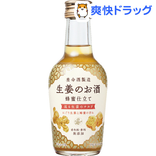 希少 黒入荷! 生姜のお酒(200ml*24本入), フラワーギフト ブーケブランシェ e3e92b8c
