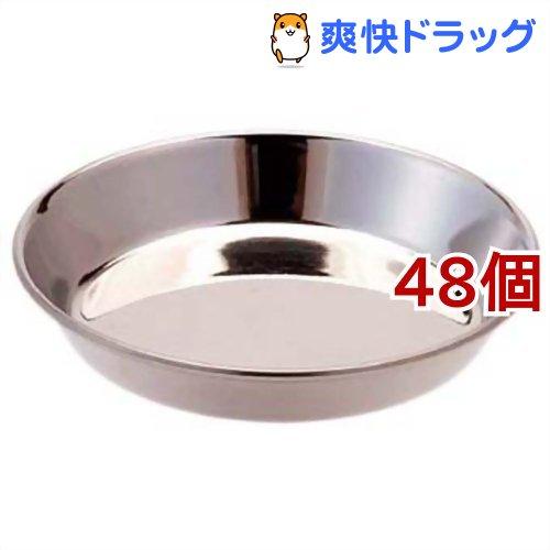 ステンレス食器 猫用皿型(48個セット)【キャティーマン】