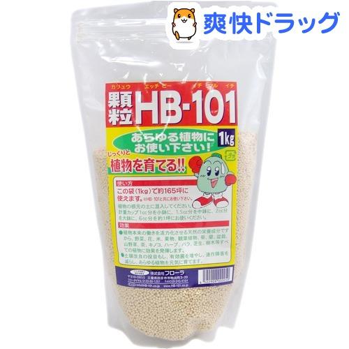 (770ml) 【あす楽対応_関東】 ALA 【送料無料】 ペンタキープ 【saitama】 【smtb-TD】 配合 V 1kg