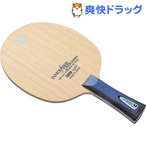 バタフライ インナーフォース レイヤー ALC.S フレア 36861(1本入)【バタフライ】