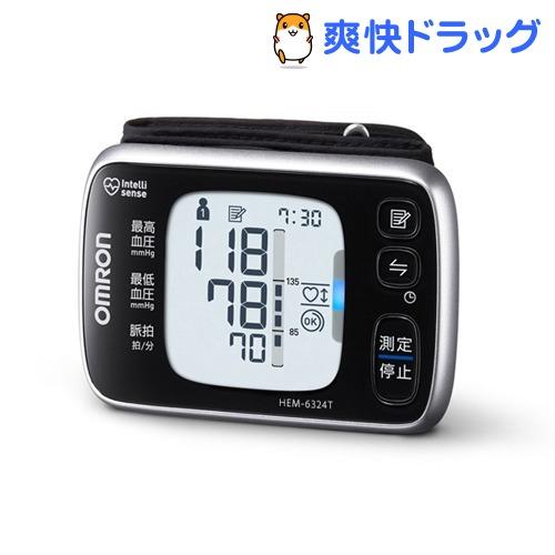 手首式血圧計 HEM-6324T(1台)【送料無料】