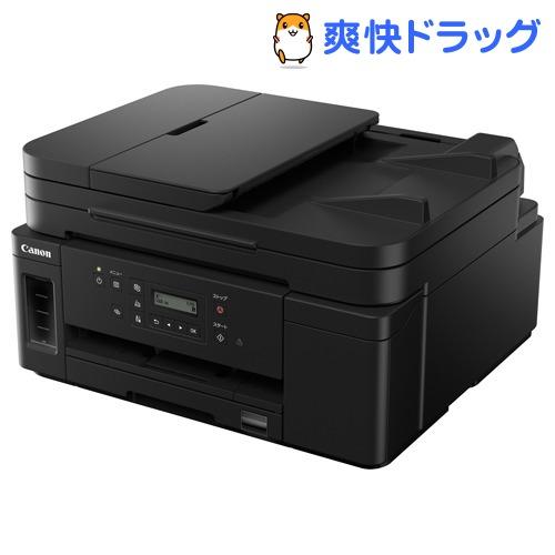 キヤノン インクジェット複合機 PIXUS GM4030(1台)