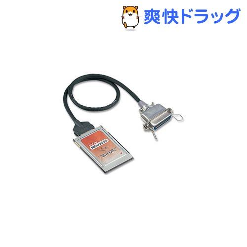 DIO PCカード REX-5055(1セット)