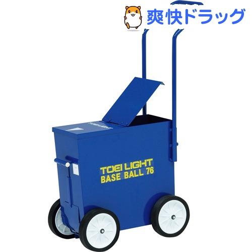 トーエイライト ライン引きベースボール76(1台入)【トーエイライト】