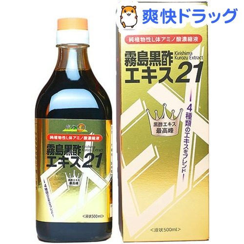 霧島黒酢 エキス21(500ml)【霧島黒酢】